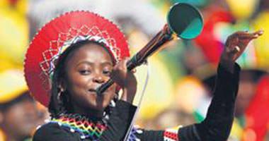 Vuvuzela eziyeti