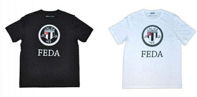 FEDA'ya büyük ilgi