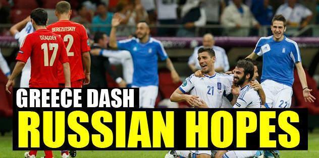 Greece dash Russian hopes
