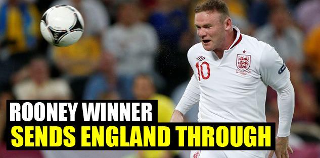 Rooney winner sends England through