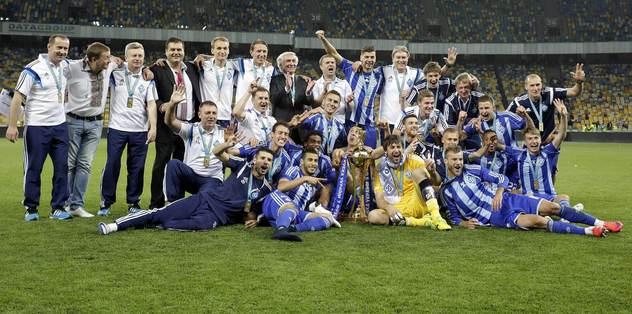 Ukrayna'da kupa Dinamo Kiev'in