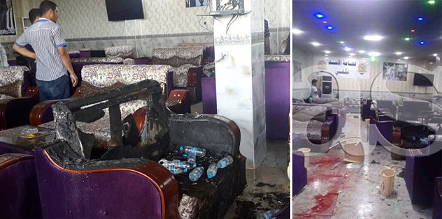 Real Madrid merkezine terör saldırısı