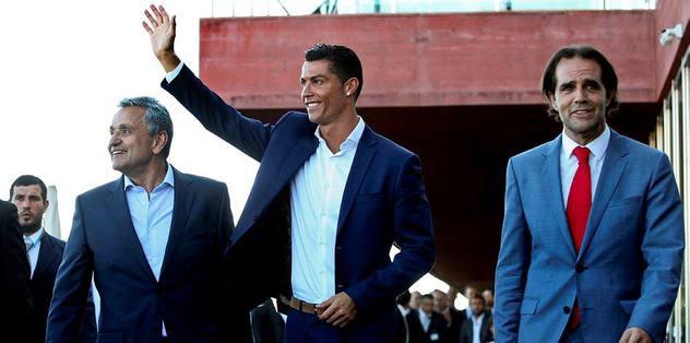 Cristiano Ronaldo Havalimanı